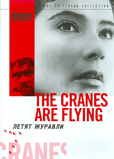 CRANES ARE FLYING BY KALATOZOV,MIKHAIL (DVD)
