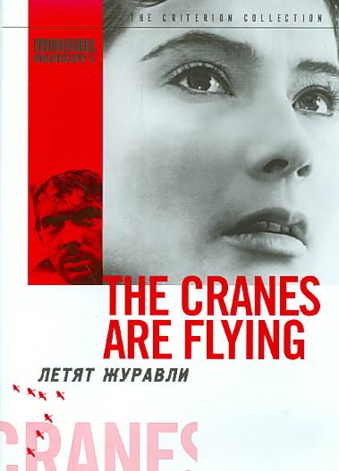 CRANES ARE FLYING BY KALATOZOV,MIKHAIL (DVD)